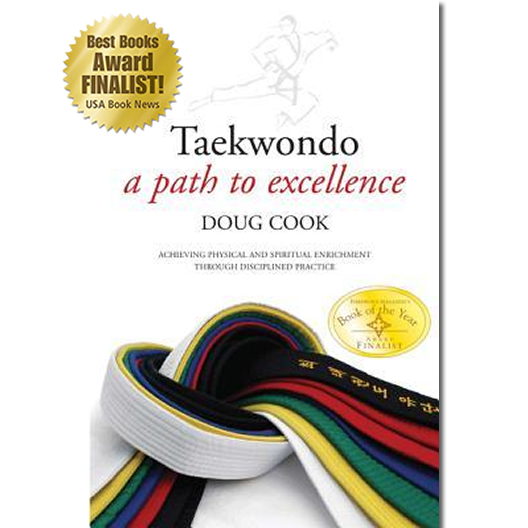 book-path_to_excellence