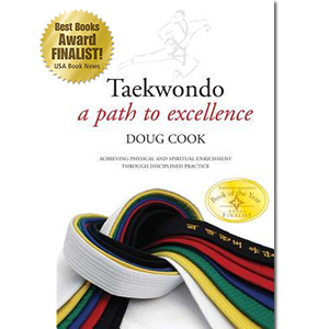bookpage-path_to_excellence