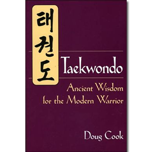 bookpage_ancient_wisdom