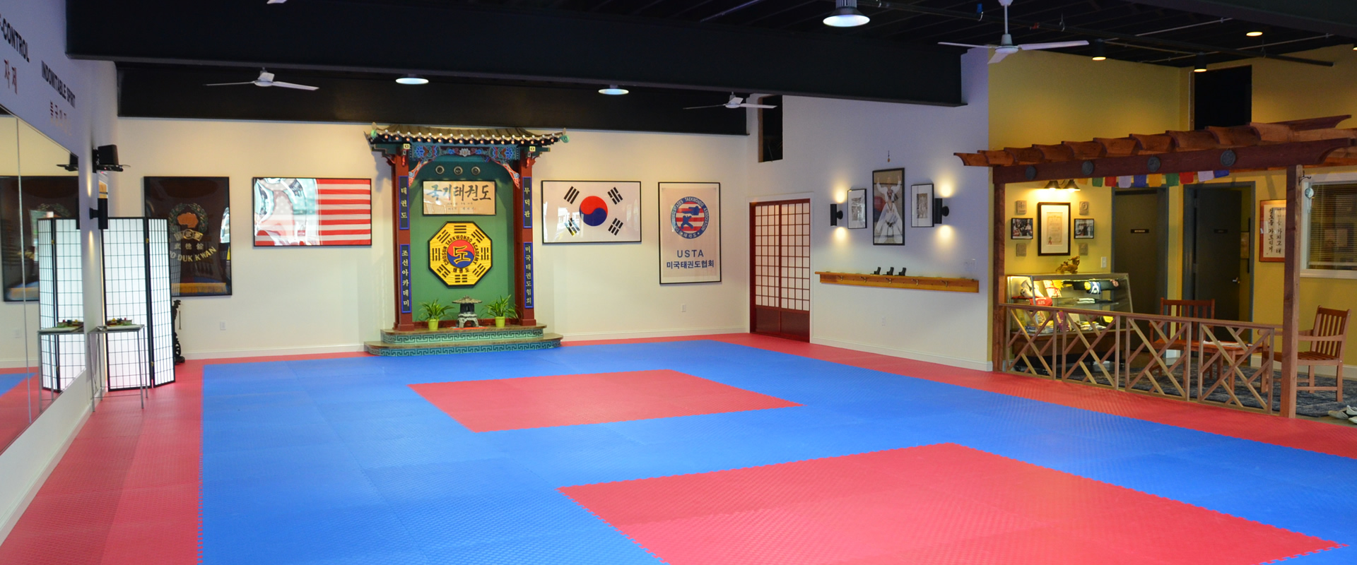 dojang header